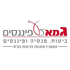 לוגו גמא פיננסים