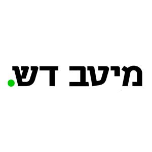 לוגו מיטב דש