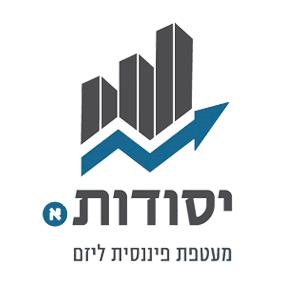 לוגו קרן יסודות